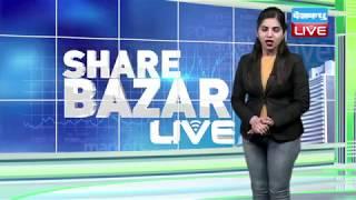 गिरावट के साथ बंद हुआ शेयर बाजार, share market latest update, NIFTY Sensex news   #DBLIVE