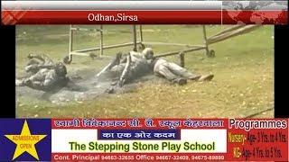 #Sirsa के #Odhan के #ITI कालेज में करंट लगने से तीन छात्रों की मौत, #Live Shots