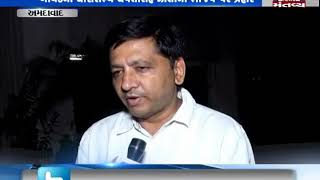 Ahmedabad: Bayad MLA Dhavalsinh Zala attacks on BJP | Mantavya News