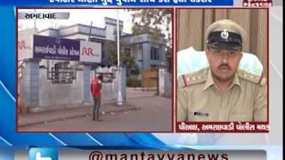 Ahmedabad: Man was killed over matter of money in Hatkeshwar, Police investigation underway