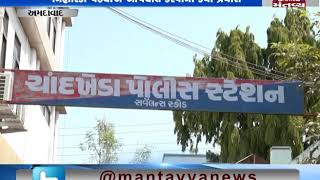 Ahmedabad: BJP Mahila Morcha Chairperson Niharika Pandya tried committing suicide