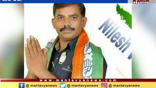 Rajkot: Members of Congress Jilla Panchayat may join BJP today | Mantavya News