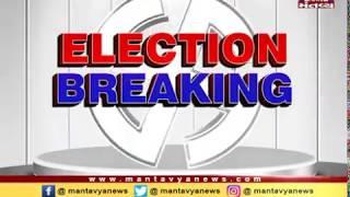 Rajkot: Former District panchayat president Nilesh Virani may join BJP today | Mantavya News