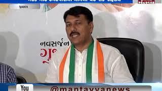 Delhi: Congress Screening Committee to be held Today | Mantavya News