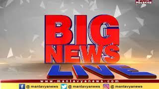 Ahmedabad: Sales Tax officer caught taking Bribe | Mantavya News