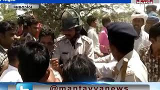 Banaskantha: Leopard attacked on 5 people including forest department personnel