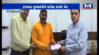 Gandhinagar:Mantavya Foundation handed over cheque to CM as financial aid to CRPF martyrs' families
