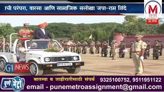 अ.नगर - महाराष्ट्र दिनानिमित्त शासकीय ध्वजारोहण, पहा पोलीस परेड ग्राऊंडची क्षणचित्रे