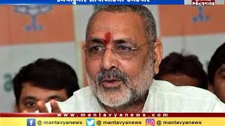 Kanhaiya Kumar attack on Union minister Giriraj Singh after BJP fielded his candidacy from Begusarai