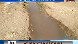 Una: loss to crops after water divert to farms instead of river | Mantavya News