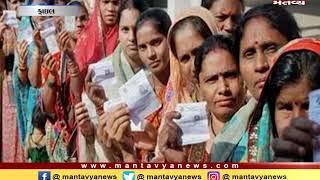 મહિલાઓનો બહુમત | Mantavya News