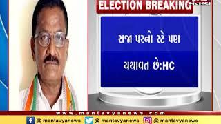 Gujarat High Court rejects Bhagwan Barad's plea against disqualification