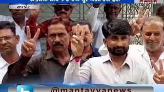 Rajkot: Upleta Congress members are not disappointed with the party | Mantavya News