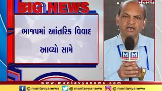 Talala By-Election: BJP's Jasha Barad may be selected as candidate