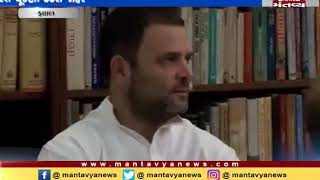 Congress will announce election manifesto on April 2 | Mantavya News