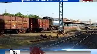 Ahmedabad-Rajkot : Several Trains have been Cancelled till 31st March | Mantavya News