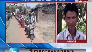 Chhota Udaipur: People facing problem due to scarcity of water | Mantavya News