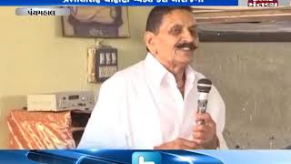 Panchmahal:Prabhatsinh Chauhan disappoints after BJP gave LS ticket to Ratansinh Rathore