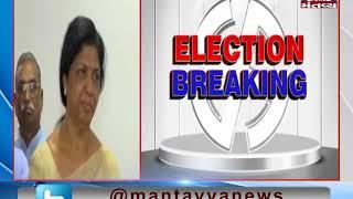 Vadodara: BJP's Ranjanben Bhatt to fill the nomination form for LS Polls Today
