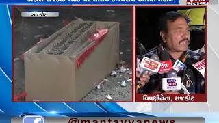 LS Polls 2019: Congress has fielded Lalit Kagathara for the Rajkot seat