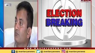 Amreli Congress' Paresh Dhanani & 3 other MLAs reached Delhi for meeting over LS ticket