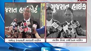 Statement of Govt lawyer&Hardik Patel's Lawyer over rejection of stay on conviction