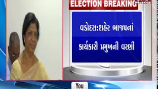Vadodara:Former state minister Bhupendra Lakhawala has been appointed as BJP city unit president