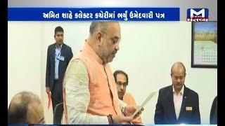 BJP Chief Amit Shah has filed his nomination from Gandhinagar Lok Sabha constituency