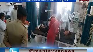 Patan: Woman tried committing suicide after her land was grabbed by land mafia