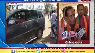 BJP repeated Dipsinh Rathod on Sabarkantha seat for Lok Sabha Polls | Mantavya News