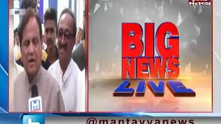 Congress' Ahmed Patel likely to contest Lok Sabha Elections from Bharuch   Mantavya News