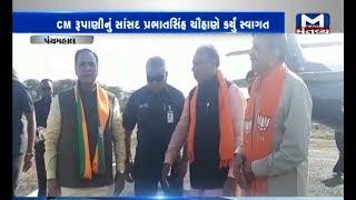 Panchmahal: BJP's Mai Bhi Chowkidar Program was organized in Godhra