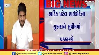 Hardik Patel to approach SC against HC order which bars him to contest LS Elections