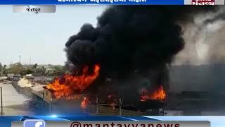 Jetpur: Massive fire broke out in Padharo Resort   Mantavya News