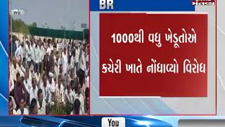 Rajkot: Farmers stage protest at Mamlatdar Office after they haven't received Crop insurance money