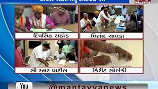 Gujarat: BJP candidates have file the nomination form for Lok Sabha Polls | Mantavya News