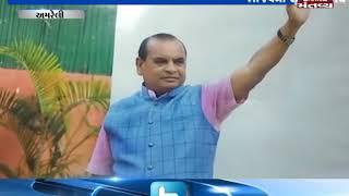 Amreli: BJP candidate Naran Kachhadiya to file nomination for Lok Sabha Polls Today | Mantavya News