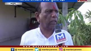 Gujarat: BJP repeated Mansukh Vasava on Kutch seat for LS Polls | Mantavya News