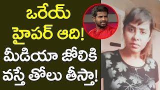 Sri Reddy Shocking Reaction on Hyper Aadi Controversy | Top Telugu TV