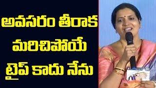 Jeevitha Rajasekhar Speech | #Enthavaralaina | Top Telugu TV