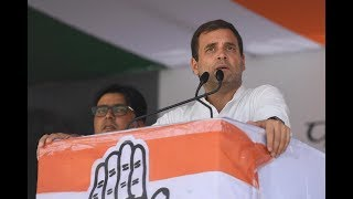 Congress President Rahul Gandhi addresses public meeting in Barabanki, Uttar Pradesh