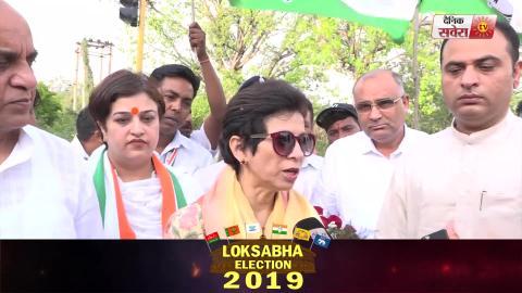Exclusive Video Interview: Ambala से Congress की Candidate Selja Kumari ने जीत का किया दावा