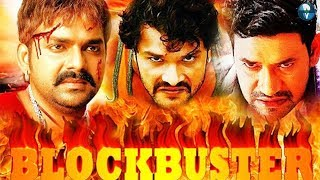 New Supperhit Bhojpuri Movie || Ham Hai Hero Hindustani | Bholjpuri Full Movie
