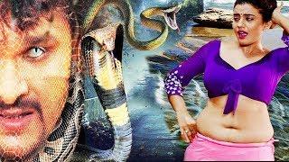 New  Bhojpuri  Action  Full  Movie  -  BEWAFAI  -  Khesari  Lal  Yadav  -  Kajal  Raghwani