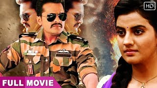 New  Bhojpuri  Full  Action  Movie  |  Khesari  Lal  Yadav,  Akshara  Singh  New  Bhojpuri  Full  Movie