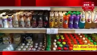 मॉल से खरीदी हुई cold drink  की सच्चाई HYDERABAD NEWS
