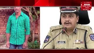 हैदराबाद में नाबालिग लड़कियों के साथ जबरदस्ती करना और कत्ल करने के मामले में रियल किलर सीरियल किलर