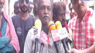 Morbi Municipal corporation contract based employee protest regarding salary issues