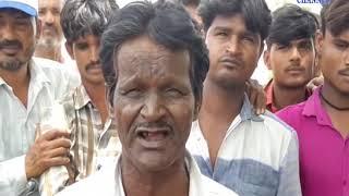 Dhoraji  people are suffering regarding water
