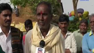 Khedbrmha people are suffering regarding water